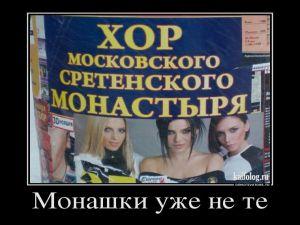 Чисто русские демотиваторы - 125
