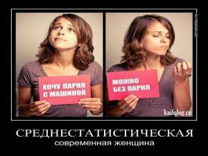 Чисто русские демотиваторы - 126