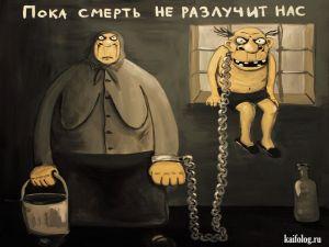 Вася Ложкин и его картины. Часть - 4