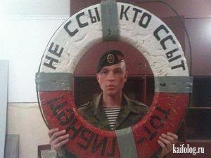 Вывески, надписи и объявления по-русски