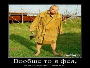 Чисто русские демотиваторы - 136