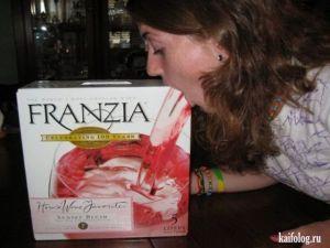 Приколы про вино