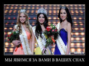 Чисто русские демотиваторы - 138