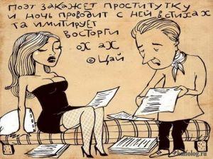 Рисунки Ирины Сазоновой