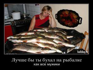 Чисто русские демотиваторы - 141