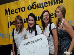 Чисто русские фото. Подборка-184
