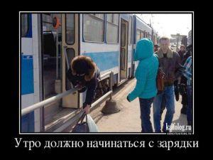 Чисто русские демотиваторы - 148