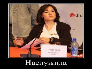 Чисто русские демотиваторы - 149