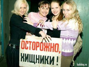 Чисто русские приколы. Подборка - 193