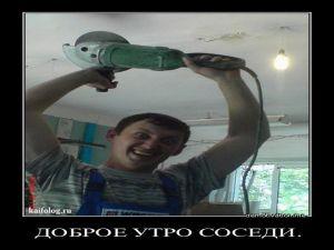 Чисто русские демотиваторы - 153