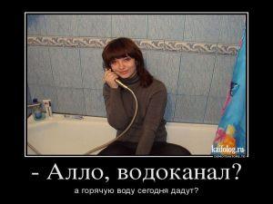 Чисто русские демотиваторы - 154