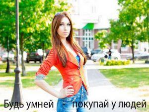 Прикольные объявления со slando.ru