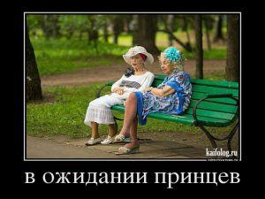 Чисто русские демотиваторы - 158