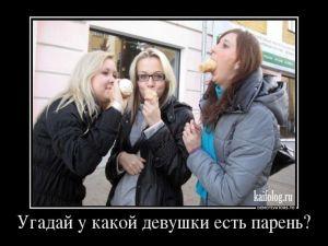 Чисто русские демотиваторы - 160