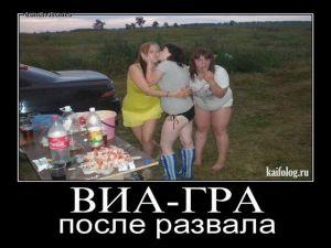 Чисто русские демотиваторы - 162
