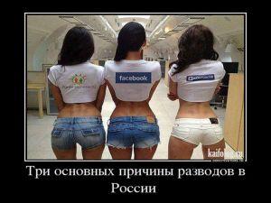 Чисто русские демотиваторы - 163