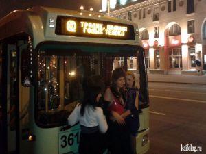 Русский общественный транспорт