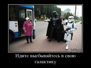 Чисто русские демотиваторы - 169