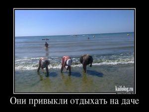 Чисто русские демотиваторы - 170