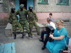 Чисто русские приколы. Подборка - 213