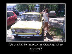 Чисто русские демотиваторы - 173