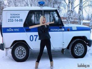 Чисто русские приколы. Подборка - 215