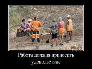 Лучшие чисто русские демотиваторы 2013 года