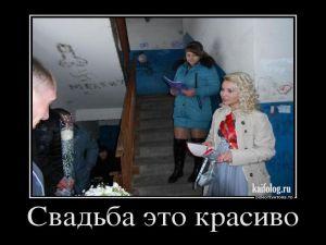 Чисто русские демотиваторы - 179