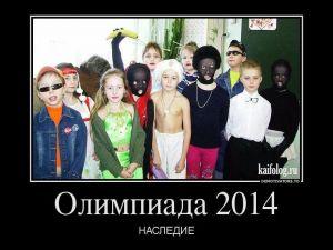 Чисто русские демотиваторы - 180