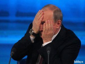 Приколы про Путина