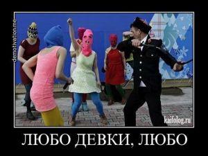 Чисто русские демотиваторы - 184