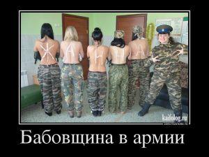 Чисто русские демотиваторы - 186