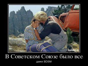 Чисто русские демотиваторы - 190