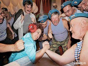 Чисто русские приколы. Подборка - 238