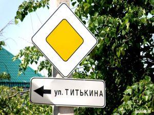 Прикольные названия улиц