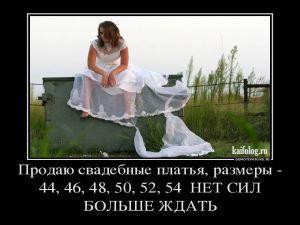 Чисто русские демотиваторы - 200