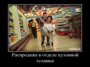 Чисто русские демотиваторы - 201