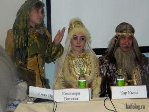 Казань приколы