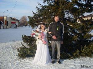 Русская любовь