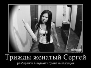 Демотиваторы - 239