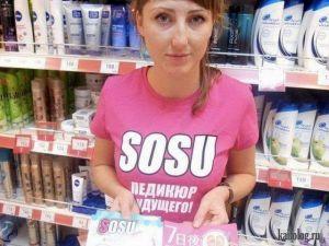 Названия не для России