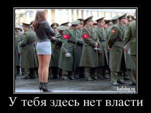 Суровые русские демотиваторы