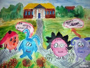 Детские рисунки на взрослые темы