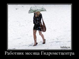 Демотиваторы про русских - 218