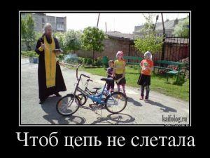 Русские демотиваторы - 220