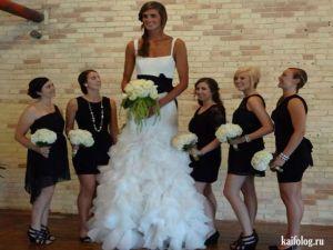 Веселые невесты