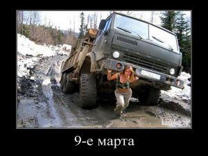 Русские демки - 228