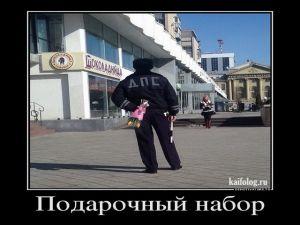 Русские демки - 229