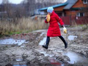 Фотоприколы по-русски. Подборка - 278