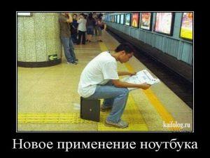 Весёлые демотиваторы - 262